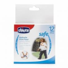 CHICCO REDINELLE PRIMI PASSI DA 12M+ Altri prodotti per bambini
