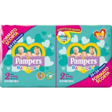 PAMPERS BABY DRYDUO DWCT MIN48 Pannolini