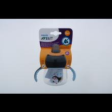 AVENT TAZZA C/BEC DEC NE 200ML Set pappa e accessori