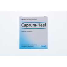 CUPRUM 10 FIALE 1,1ML HEEL Fiale